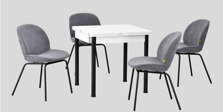 AYHANPARK KODU -10 - Big Gri Sandalye Elmas 08080 Mutfak Masası Takımı